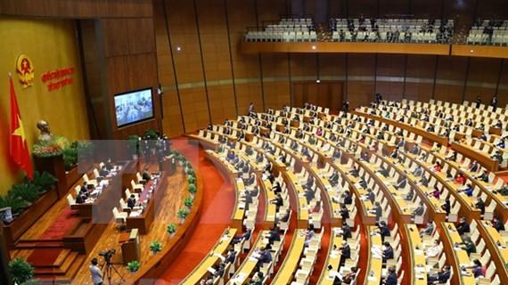 第十五届国会第二次会议:会议第一天 提请国会许多重要内容
