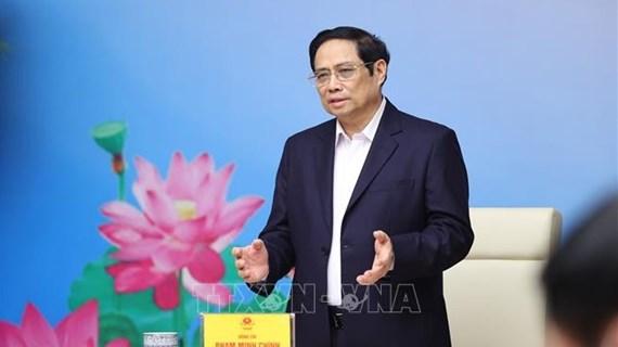 政府总理范明政要求富寿、朔庄和金瓯三省抓紧时间控制住新冠肺炎疫情