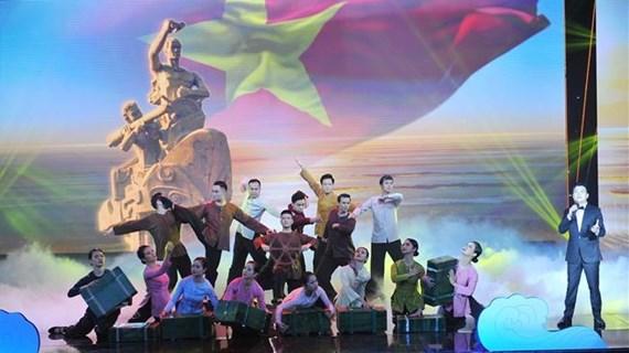 """纪念海上胡志明小道开辟60周年:""""传奇与未来""""的艺术交流活动"""