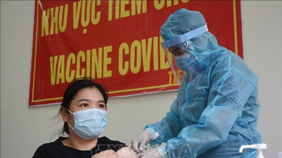2021 年 10 月底岘港将为高中生接种新冠疫苗