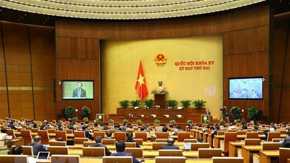越南第十五届国会第二次会议:就司法和反腐工作展开讨论