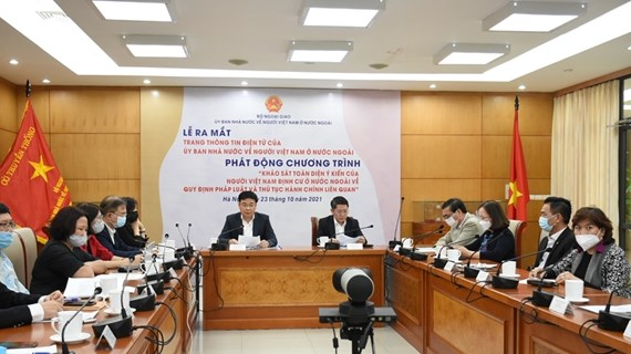 海外越南人国家委员会与远离家乡侨胞促进对接