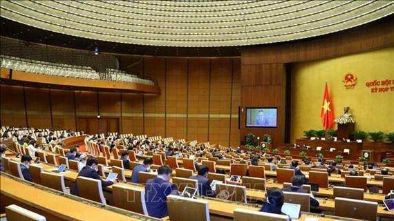 越南第十五届国会第二次会议线上第二周:重点讨论立法工作