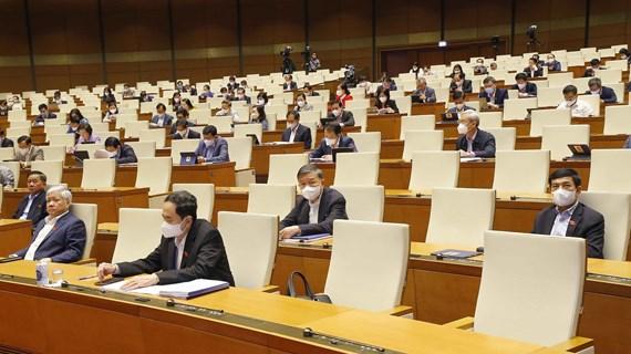 越南第十五届国会第二次会议:继续讨论司法和反腐败工作相关问题