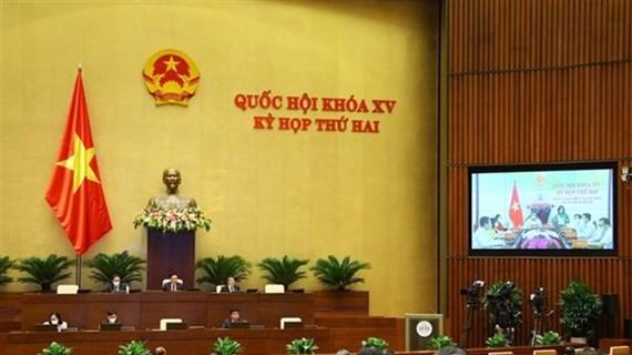越南第十五届国会第二次会议:修改和补充多项法律草案