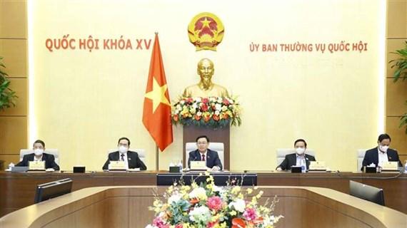 第十五届国会第二次会议:王廷惠主席主持召开第二次会议前6个工作日评估会议