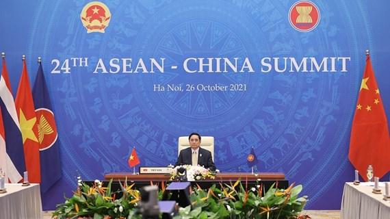 越南政府总理范明政出席第24次中国―东盟领导人会议