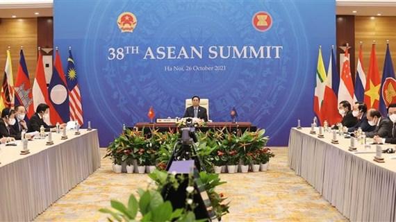 第38届和第39届东盟峰会开幕
