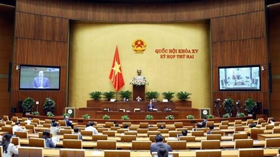 越南第十五届国会第二次会议新闻公报(第8号)