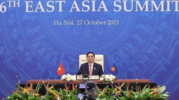 越南政府总理范明政出席第16届东亚峰会