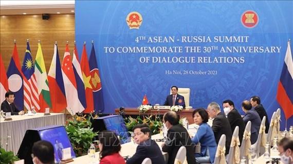 越南政府总理范明政出席第四次东盟—俄罗斯领导人会议