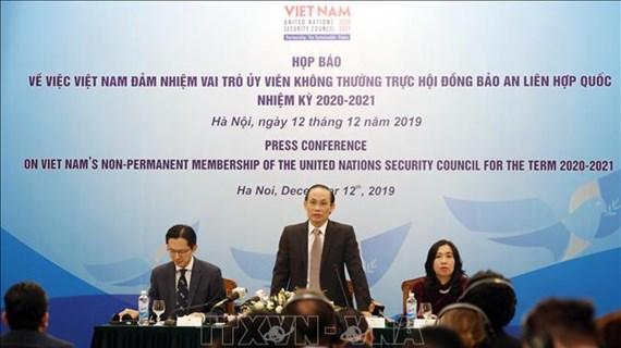 越南希望为促进安理会在维护国际和平与安全的领先作用做出贡献