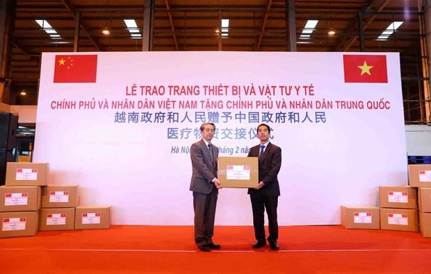 越南携手援助中国抗击新冠肺炎疫情(二) hinh anh 1