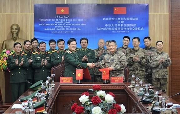 越南携手援助中国抗击新冠肺炎疫情(二) hinh anh 2