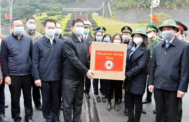 越南携手援助中国抗击新冠肺炎疫情(二) hinh anh 3