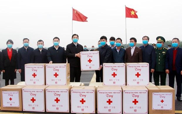 越南携手援助中国抗击新冠肺炎疫情(二) hinh anh 4