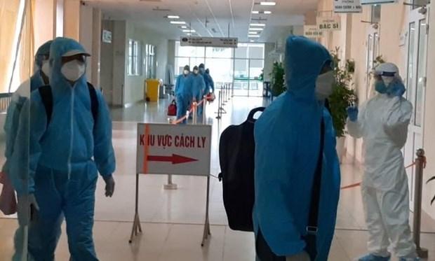 组图:从赤道几内亚回国的219名越南公民在中央热带疾病医院第二分院接受隔离 hinh anh 5