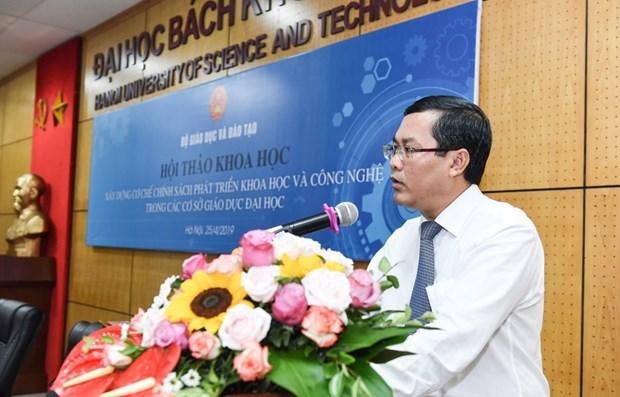 越南教育部副部长就越南教育的展望分享意见 hinh anh 2