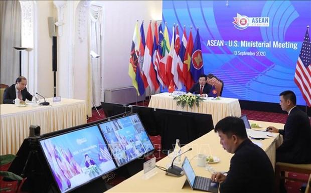 组图:AMM-53 框架内的东盟-美国外长会议以视频形式举行 hinh anh 2