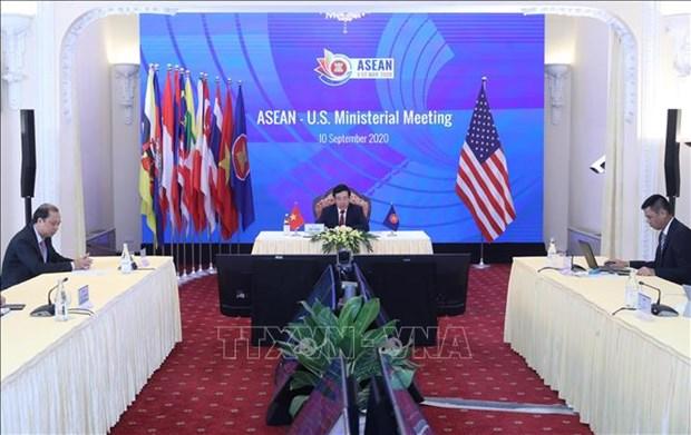 组图:AMM-53 框架内的东盟-美国外长会议以视频形式举行 hinh anh 5