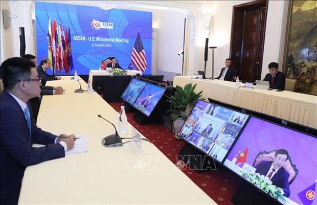 组图:AMM-53 框架内的东盟-美国外长会议以视频形式举行 hinh anh 6