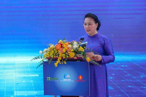 和乐高科技园区成功招商90个投资项目 投资总额近86万亿越盾 hinh anh 2