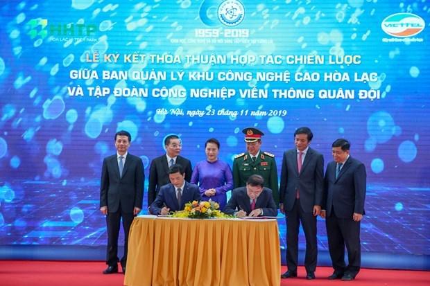 和乐高科技园区成功招商90个投资项目 投资总额近86万亿越盾 hinh anh 3