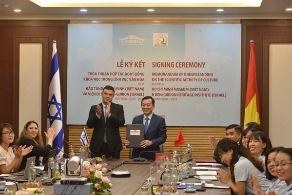 越南胡志明博物馆与以色列本-古里安遗产研究院签署合作协议 hinh anh 1