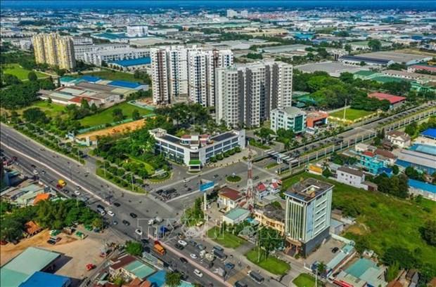 平阳省与亚行加强智慧城市建设合作 hinh anh 1