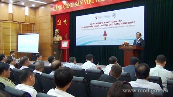 越南政府副总理黄忠海:贸促活动需要改革创新 hinh anh 1