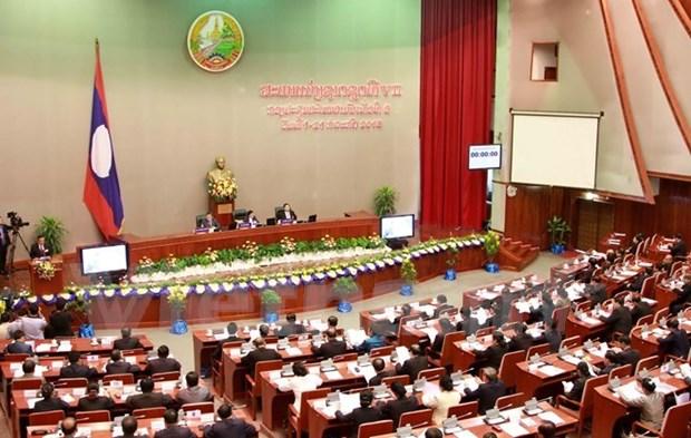 老挝第七届国会第九次会议在万象闭幕 hinh anh 1