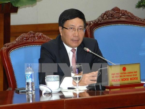 2017年APEC会议:越南加快推进国际化步伐的具体行动 hinh anh 1