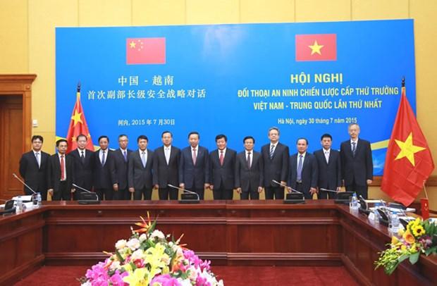 越南公安部和中国国家安全部首次副部长级安全战略对话在河内举行 hinh anh 1