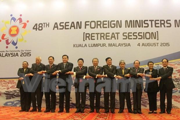 第48届东盟外长会议:充分发挥东盟在解决东海问题中的作用 hinh anh 1