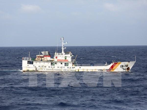 越南政府接受日本政府援助的渔检船 hinh anh 1