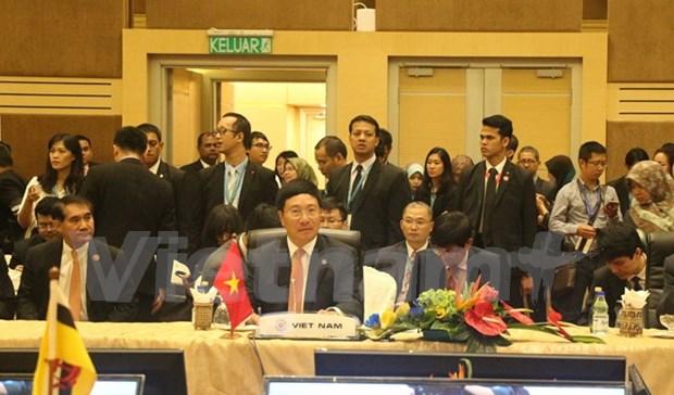 东海问题成为第二十二届东盟地区论坛的热点话题 hinh anh 1