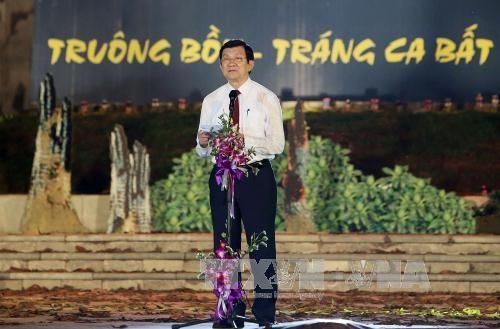 越南国家主席张晋创出席宜安省桩盆历史遗迹区建设工程竣工典礼 hinh anh 1