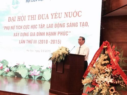 越南妇女联合会第三次爱国竞赛大会在河内举行 hinh anh 1
