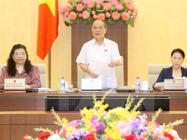 越南第十三届国会常委会第40次会议在河内开幕 hinh anh 1