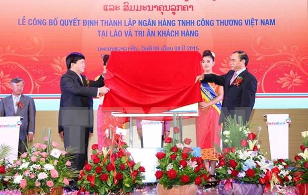 越南工商(老挝)责任有限银行开业仪式 hinh anh 1