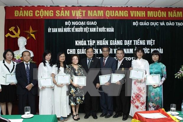 海外越南老师越语培训班开班 hinh anh 1