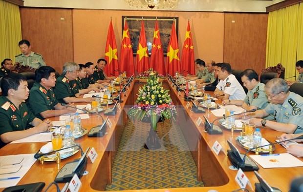 越中第五次防务战略对话在河内举行 hinh anh 1