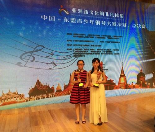中国-东盟青少年钢琴大赛:越南队夺得四项一等奖 hinh anh 1