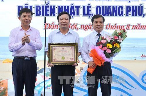 广平省日丽海滩跻身越南十大海洋旅游胜地名单 hinh anh 1