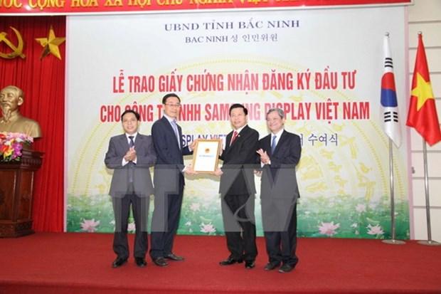 越南北宁省安丰工业区吸引投资资金75亿美元 hinh anh 1