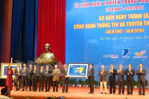 黎鸿英同志:着力将越南发展成为信息技术强国 hinh anh 1