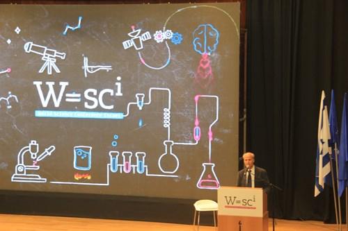 2015世界科学大会在以色列开幕 hinh anh 1