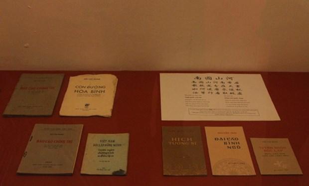 河内市举行系列活动庆祝八月革命暨九二国庆节70周年 hinh anh 2