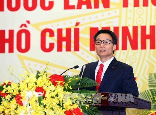 阮生雄主席出席越南劳动荣军与社会部门传统日70周年纪念典礼 hinh anh 3