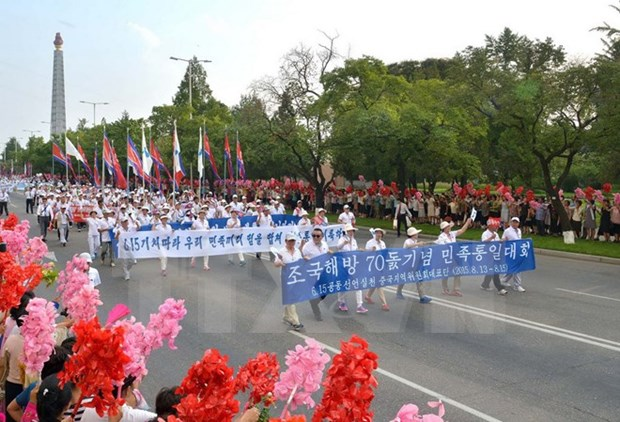 越南友好组织联合会代表团访问朝鲜 hinh anh 1
